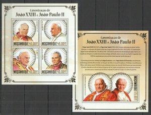 ST2483 2014 MOZAMBIQUE POPE JOHN PAUL II XXIII GOLD PRINT KB+BL MNH