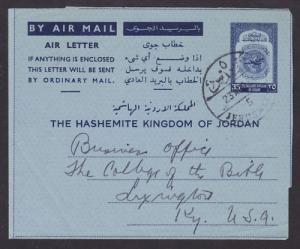 Jordan Kessler 2 used 1954 35f Aerogramme to US, VF