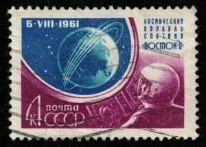 Space, (T-4454)
