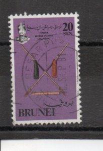 Brunei 264 used (A)