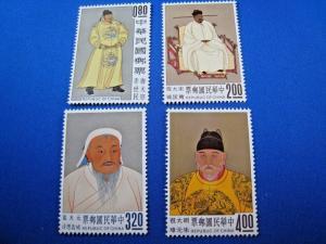 CHINA (ROC) - SCOTT #1355-1358 - MNH             (alb2)
