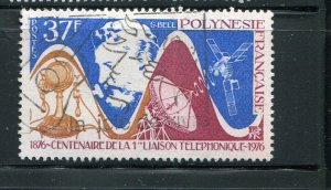 French Polynesia #291 Used  - Make Me A Reasonable Offer