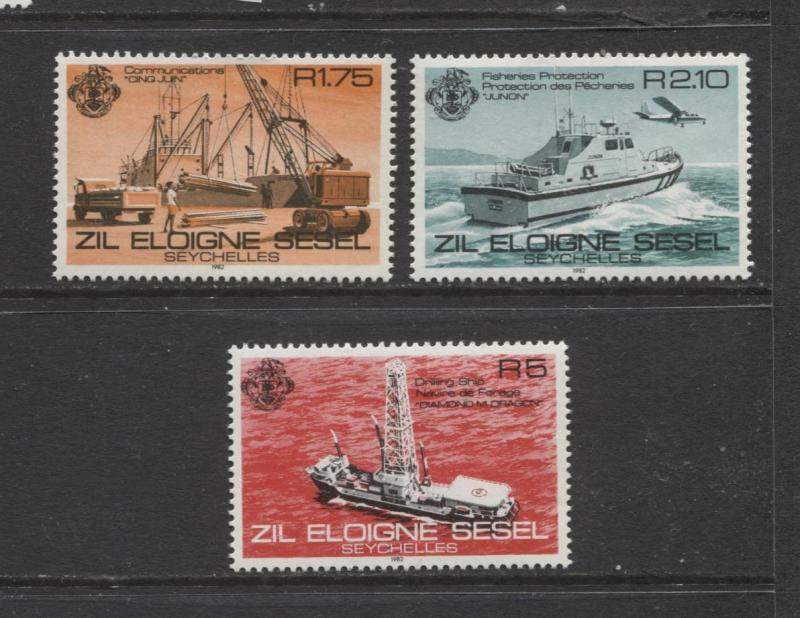 Seychelles - Scott 33-35 - Workboats Issue -1982 - MNH - Set of 3 Stamps
