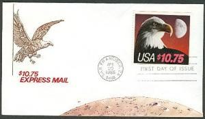 US #2122 $10.75 Express Mail, FDC w/pretty cachet, VF,