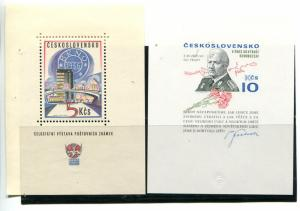 Czechoslovakia  Mini sheets  VF NH
