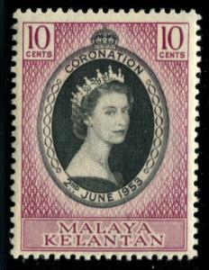 MALAYA-KELANTAN 71 Mint OG 1953 Coronation