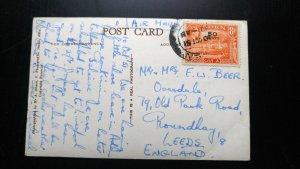 "V.RARE ADEN-ENGLAND 1951 POST CARD ""COWASJEE DINSHAW BUILDING ADEN"" VIEW"