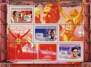 Sport Stamp Carl Lewis Steffi Graf Florence Griffith Greg Louganis S/S MNH #458