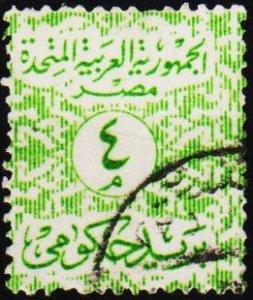 Egypt. 1958 4m S.G.O686 Fine Used