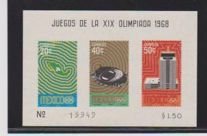 MEXICO STAMPS MINT S/S 998A  LOT#394