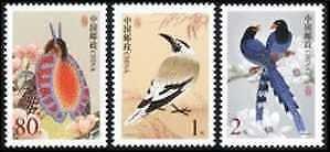 2002 CHINA R31 BIRDS OF CHINA DEFINS(I) 3V STAMP