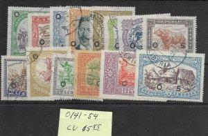 Liberia #O141-O154 Used - Set - CAT VALUE $5.55