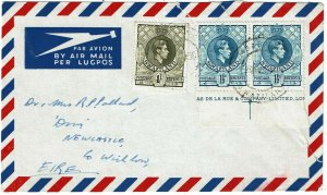 Swaziland 1956 Mbabane cancel on airmail cover to Ireland, imprint pair
