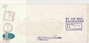 Pakistan 1972 Habib Bank Slogan Regd Airmail Meter Mail Stamps Cover Ref 29333