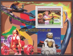 2007 Guinea 4622/B1136 2008 Olympic Games in Beijing / Sung Hyun Park 7,00 €