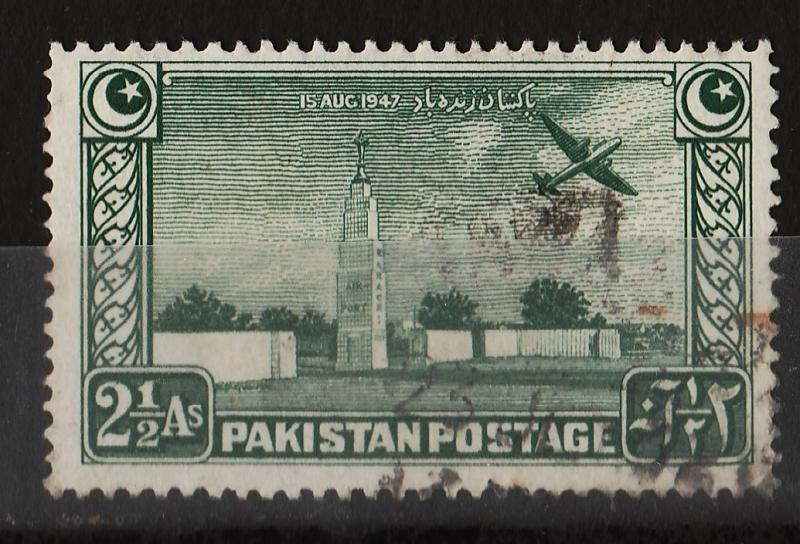 Pakistan 1948 Independence 2.50A (1/4) USED Sc(21)