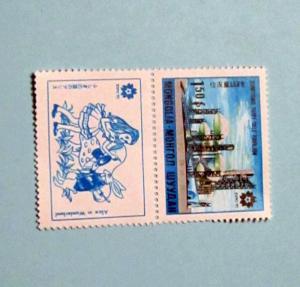 Mongolia - 574, MNH Comp. - Fairy Tale Pavilion. $1.00