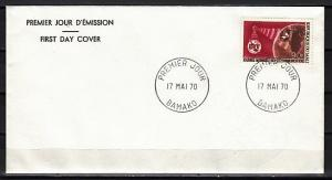Mali, Scott cat. 133. Telecommunications Day issue. First day cover.