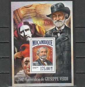 Mozambique, 2013 issue. Composer G. Verdi s/sheet.