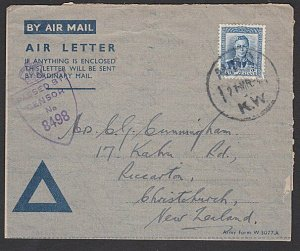 NEW ZEALAND FORCES IN EGYPT 1945 censor Army Form airletter used to NZ......K217
