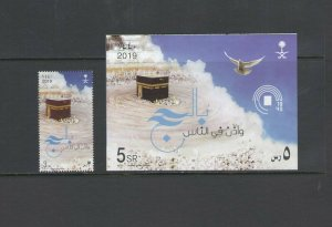 SAUDI ARABIA: 2019 N I  /** ANNUAL PILGRIMAGE ** /  Single & SS /MNH.