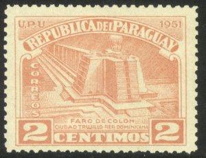 PARAGUAY 1952 2c COLUMBUS LIGHTHOUSE Pictorial Sc 467 MNH