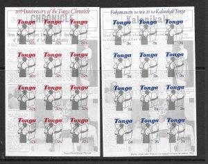 Tonga 580a-1a MNH cpl sheets of 12 x 5, f-vf, see desc. 2018 CV$ 38.75
