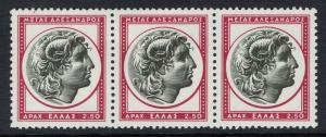 Greece - SC# 638 - Strip of 3 - Mint Light Hinged - Lot 071616