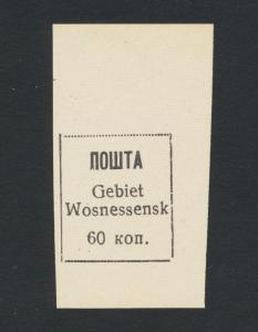 UKRAINE WOSNESSENSK -GERMAN OCCUPATION 1942, 60k PROOF+CERT Mi#1 p1(SEE BELOW)