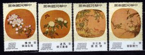 J22962 JLstamps 1975 taiwan set mnh #1950-3 art