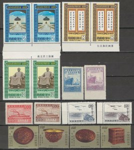 COLLECTION LOT # 4332 CHINA 16 MNH STAMPS 1948+ CV+$15