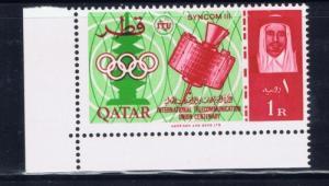 Qatar 68 NH 1965 ITU Anniv