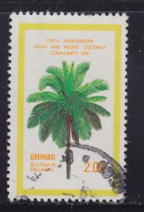 Sri Lanka 558 Coconut Palms 1979