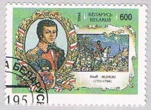 Belarus Portait 600 - wysiwyg (AP109415)