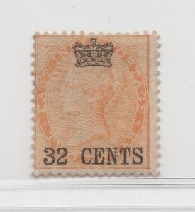 Malaya Straits Settlements - 1867 - SG 9 - MNH