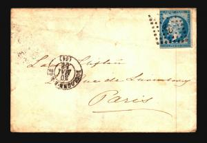 France 1858 Cover 20c To Paris (III) - Z15682