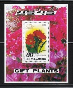 Transvaal Daisy - Gerbera Flower - Souvenir Sheet