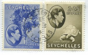 Seychelles KGVI 1942 1.50 and 2.25 rupees used