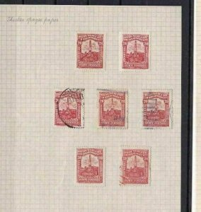 COLOMBIA 1917 PORTRAIT 20c STUDY  STAMPS  REF 5343AA