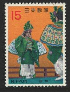 Japan Sc#1052 MNH