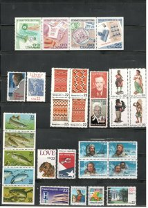 1986 Commemorative Year Mint Set 31 Stamps FREE SHIPPING