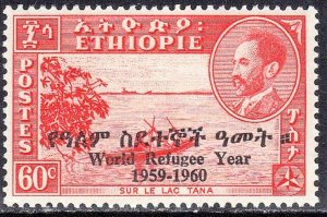 ETHIOPIA  SC# 356 **MNH** 60c 1960 OVERPRINT  SEE SCAN