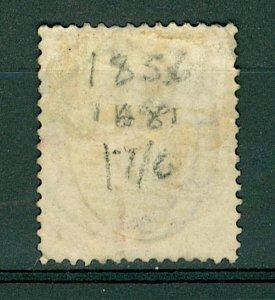 GB QV 1855/7 4d red no corner letters wmk lg garter sg66a cv£150 (1v)  VFU Stamp