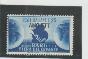 Trieste  Scott#  129  MH  (1951 Overprinted)