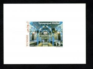 2019 - Tunisia - Luxury edition -Synagogue of Ghriba in Djerba- Complete set 1v