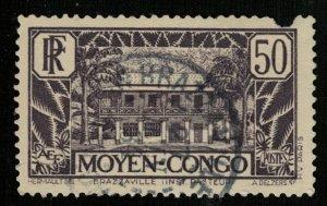 1933, Pasteur Institute, Brazzaville, Congo, France, YT #124 (Т-8207)
