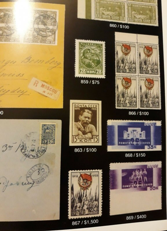 RARITAN 2020 CATALOG AUCTION # 88,DEC 18-19,RARE STAMPS,COINS,RUSSIA, WORLDWIDE
