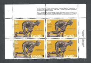 CANADA OLYMPIC SCULPTURES PLATE BLOCK SCOTT 660 VF MINT NH (BS19018)