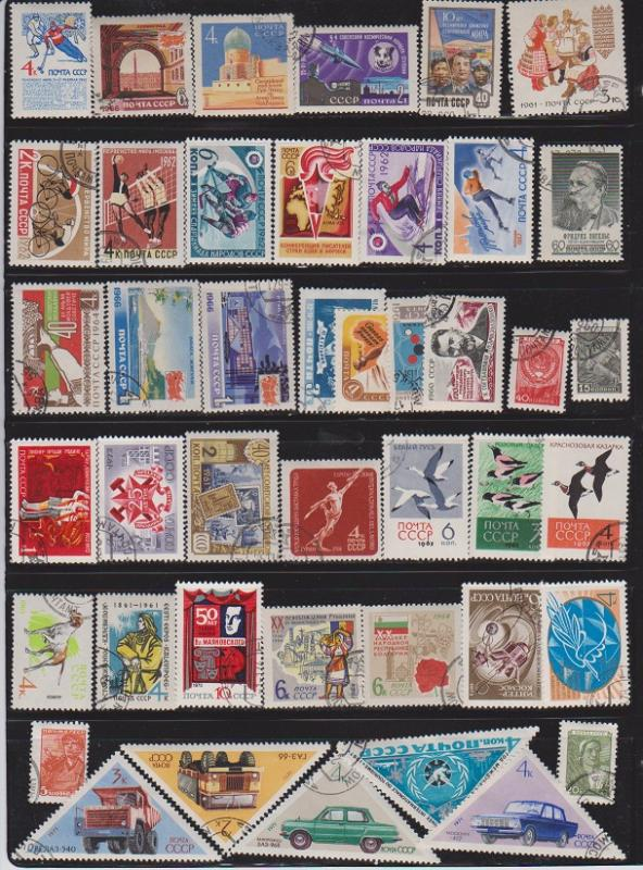 LOT OF DIFFERENT STAMPS OF RUSSIA USED (43) LOT#422