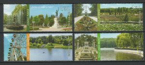 Moldova 2020 Parks and public gardens 4 MNH Stamps
